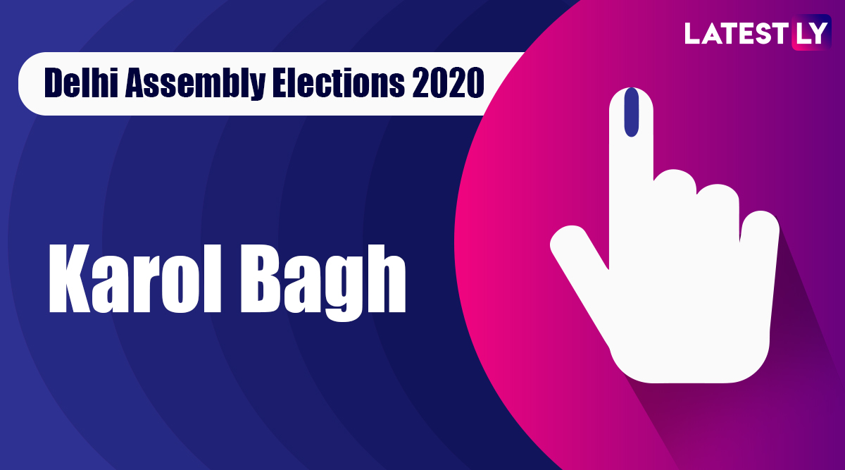 Karol Bagh Election Result 2020: AAP Candidate Vishesh Ravi Declared Winner From Vidhan Sabha Seat in Delhi Assembly Polls