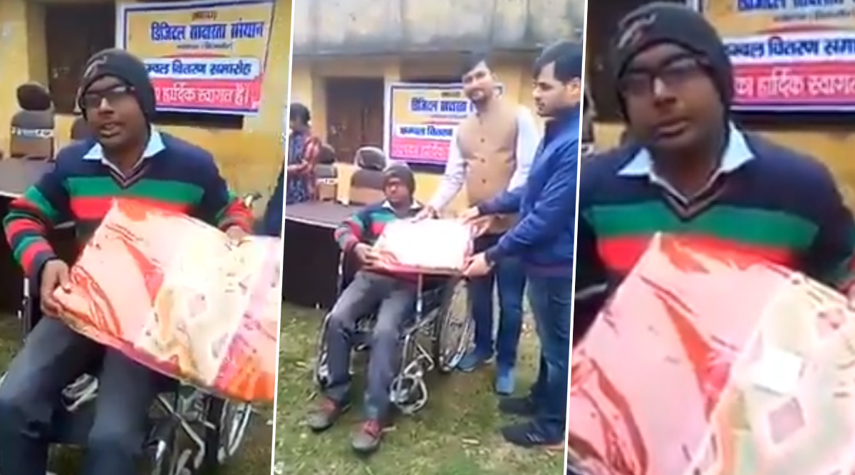 Fact Check: AAP Distributes 'Magic Blankets' to Divyang Ahead of Delhi Assembly Elections 2020? Know Truth Behind Claim