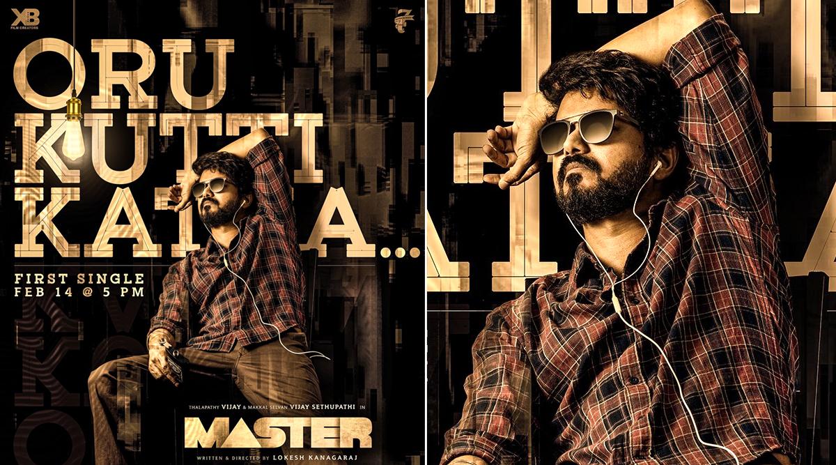 master song kutti story lyric video thalapathy vijays