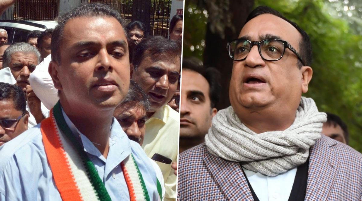 Milind Deora, Ajay Maken Engage in War of Words After Congress Drubbing in Delhi Elections 2020