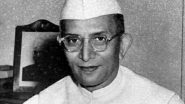 Morarji Desai Birthday Special: Interesting Facts About India's First Non-Congress Prime Minister