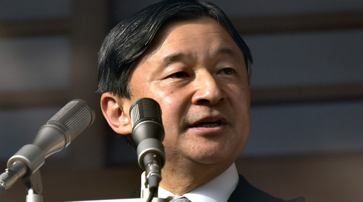 COVID-19: Japan Cancels Emperor Naruhito's Birthday Public Celebrations Amid Coronavirus Fears