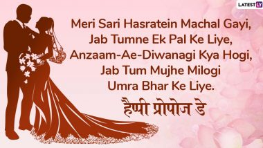 Propose Day 2020 Shayari & Messages in Hindi: WhatsApp Stickers, SMS, GIF Images, English Poetry to Wish Happy Propose Day to Your Loved Ones This Valentine Week
