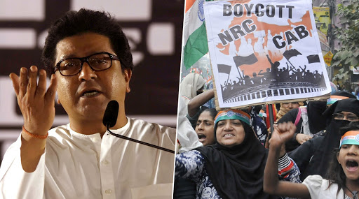 Raj Thackeray Hits Out at CAA Detractors at MNS' Anti-Infiltration Rally, Asks 'Why Are Muslims Protesting...To Whom Are You Showing Strength?'