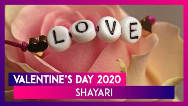 Valentine's Day 2020 Shayari: WhatsApp Messages, Quotes & Images To Send To The Love Of Your Life