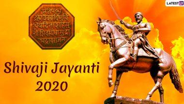 Shivaji Jayanti 2020 Wishes in Marathi: WhatsApp Stickers, GIF Images, Chhatrapati Shivaji Maharaj Photos, Quotes and Messages to Send Greetings on Shiv Jayanti