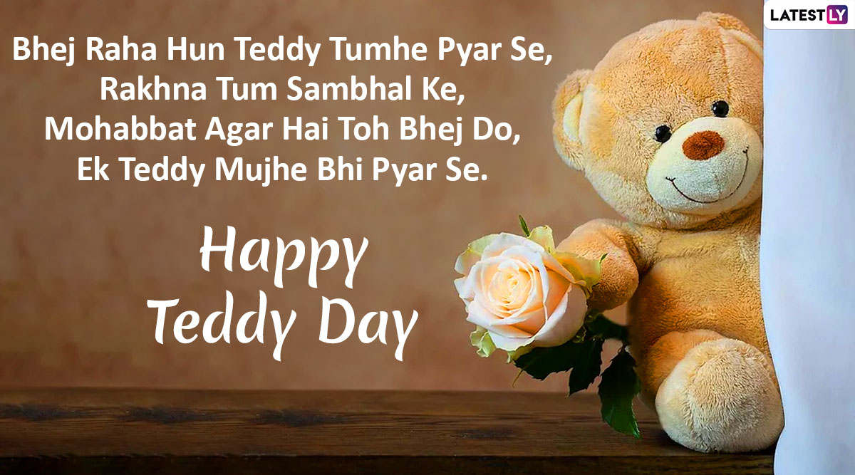 Teddy Day 2020 Wishes In Hindi With Romantic Shayari Whatsapp Stickers Facebook Greetings Gif Images Sms And Quotes To Send In Valentine Week Latestly