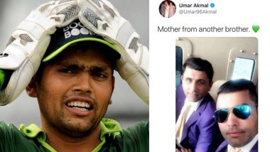 Umar Akmal's Twitter Caption Goes Hilariously Wrong; Fans Troll Pakistan Cricketer With Jokes and Memes for 'Mother From Another Brother' Post