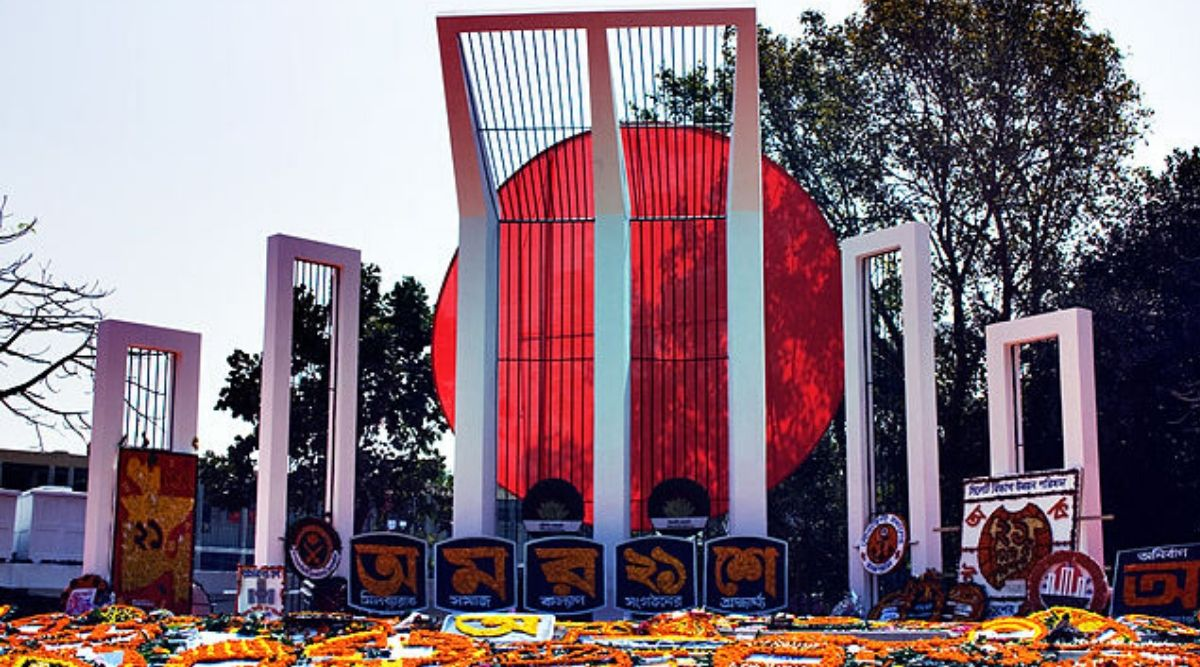 Language Movement Day 2020 Date: History & Significance of the Day in Bangladesh Also Known as Shohid Dibos