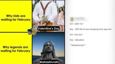 Valentine's Day or Mahashivratri? Netizens Are Waiting For Lord Shiva's Festival Over The Day of Love, Check Funny Memes and Jokes