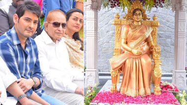 Vijaya Nirmala's Statue Unveiled on Her Birth Anniversary; Mahesh Babu with Father Krishna and Wife Namrata Shirodkar Attend the Inaugural Ceremony (View Pics)