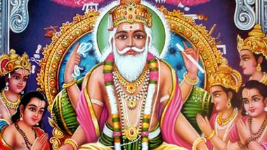 Vishwakarma Jayanti 2020 February Date: Puja Timings, Tithi & Celebrations Related to the Auspicious Occasion