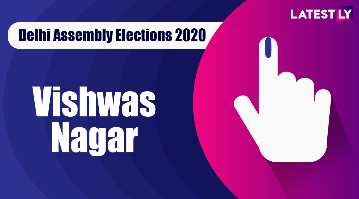 Vishwas Nagar Election Result 2020: BJP Candidate Om Prakash Sharma Declared Winner From Vidhan Sabha Seat in Delhi Assembly Polls