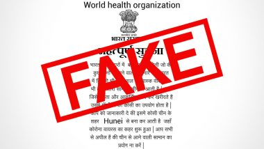 Holi 2020: Did WHO and Indian Govt Warn Against Purchase of China-Made Colours and Gulaal Due to Coronavirus Outbreak? Here's a Fact-Check as Fake News Goes Viral
