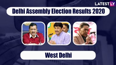 Delhi Assembly Elections 2020 Results From West Delhi News Updates: AAP Sweeps West Delhi Assembly Constituency; Check Winner List Here