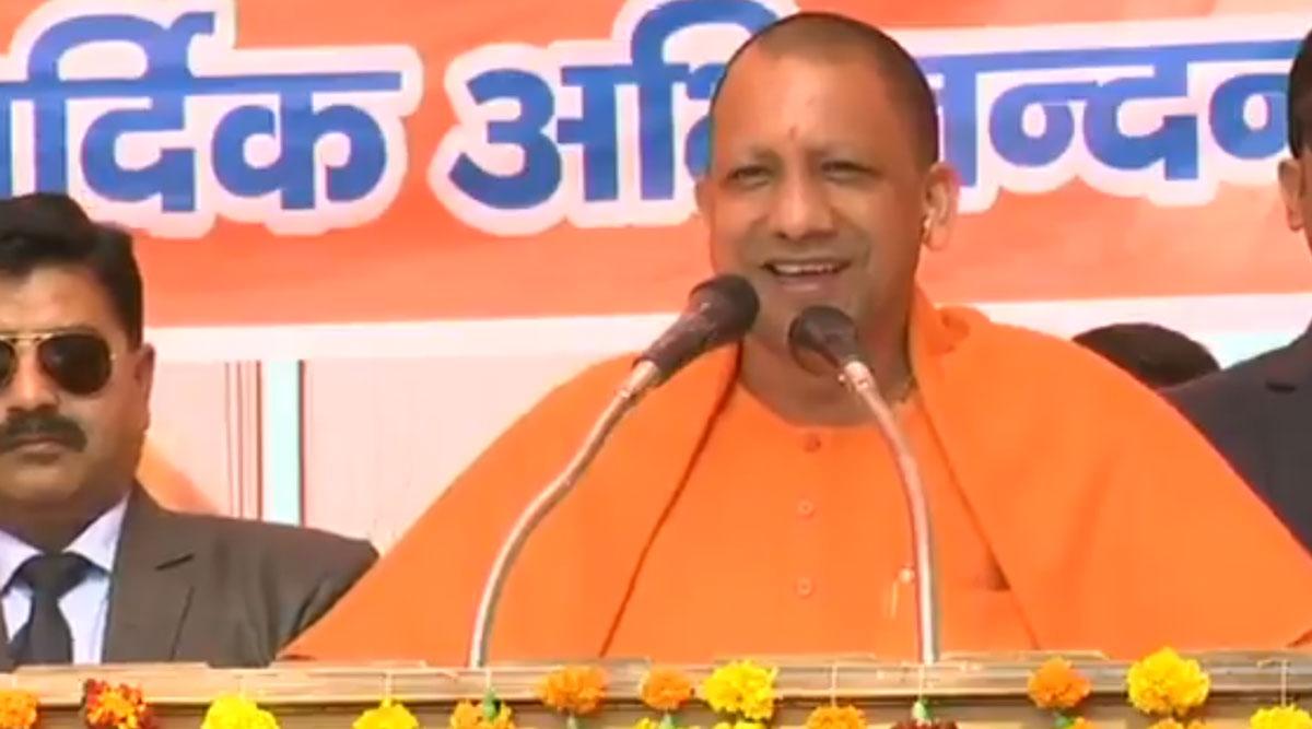 Uttar Pradesh: Yogi Adityanath Seeks Teachers to Learn Foreign Languages, Says 'They Can Go Abroad'
