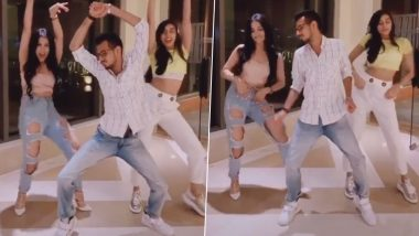 Yuzvendra Chahal Displays Crazy Dance Moves With Two Girls in This Viral TikTok Video