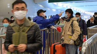 Coronavirus Outbreak: South Korea Reports 142 More COVID-19 Cases, Bringing Total to 346