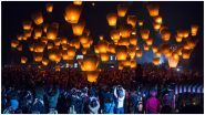 All Set for Grand Closing of  Lantern Festival of Taiwan
