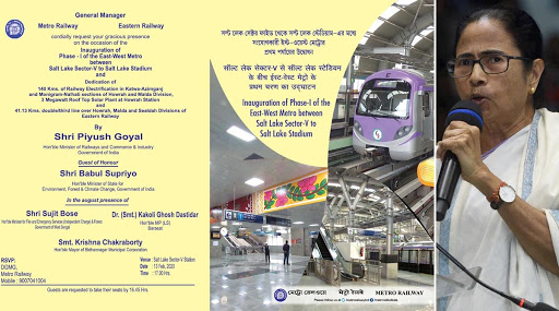 TMC to Boycott East-West Metro Rail Inauguration Event Claiming Mamata Banerjee Not Invited, Rail Authorities Refute Claim