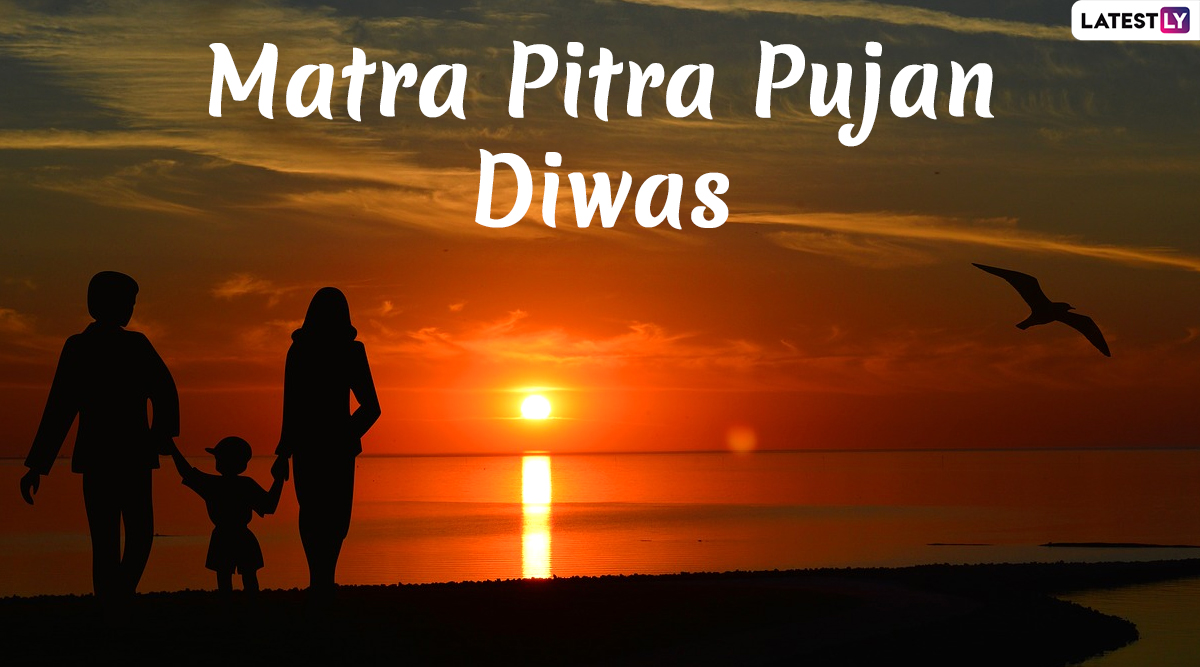 Matra Pitra Pujan Diwas 2020 Celebration Starts Trending on Valentine's Day: 'Youths' Are Wishing Their Parents With #ParentsWorshipDay