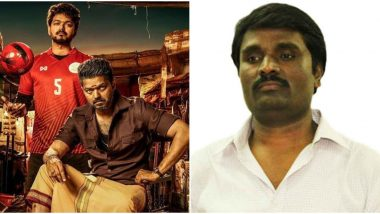 Thalapathy Vijay IT Raid Controversy: Rs 65 Crore Reportedly Recovered from Bigil Actor's Financer, Producer Anbu Chezhiyan