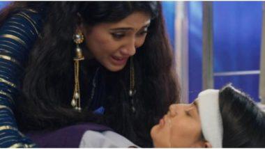 Yeh Rishta Kya Kehlata Hai February 6, 2020 Written Update Full Episode: Kartik and Naira's Romantic Anniversary Turns Tragic as Trisha's Health Deteriorates