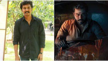 Kaithi to Be Remade In Hindi, Lokesh Kanagraj to Direct the Film?