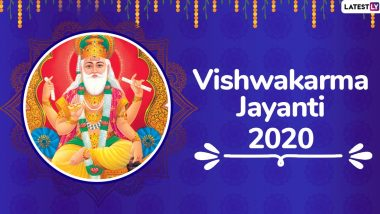Happy Vishwakarma Jayanti 2020 Greetings and Images: WhatsApp Stickers and Facebook Messages to Wish on The Festival Day