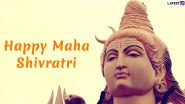 Happy Mahashivratri 2020 Messages: WhatsApp Stickers, Lord Shiva GIF Images, Facebook Photos and SMS to Send Greetings on the Great Night of Mahadev