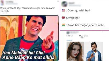 'Bulati Hai Magar Jane Ka Nahi' Funny Meme Origin Story: Know Why Netizens Are Making Hilarious Jokes and Reactions Ahead of Valentine's Day