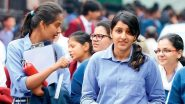 West Bengal Madhyamik Board Exam 2020: WB Class 10 Examination Starts Tomorrow