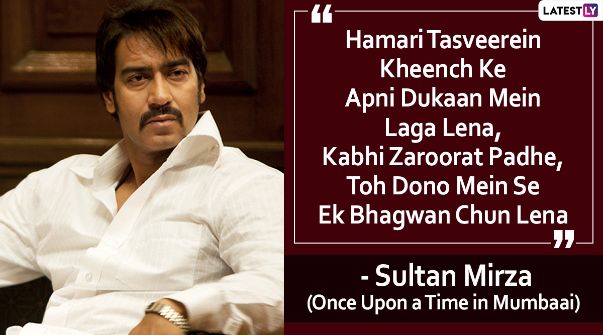 On Ajay Devgn's Birthday, Let Us Revisit 5 Iconic Dialogues That Made Us Whistle In The Theater