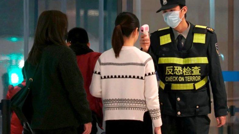 Coronavirus Outbreak in China: Mandatory 14-Day Quarantine For All International Arrivals in Beijing to Prevent COVID-19 Spread