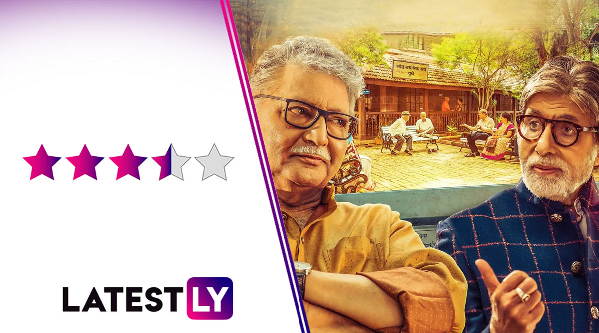 AB Aani CD Movie Review: Vikram Gokhale's Superlative Performance and Amitabh Bachchan's Super-Starry Cameo Give Enough Moments to Whistle!