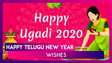 Ugadi 2020 Messages: WhatsApp Greetings and Images to Wish Happy Telugu New Year to Family & Friends