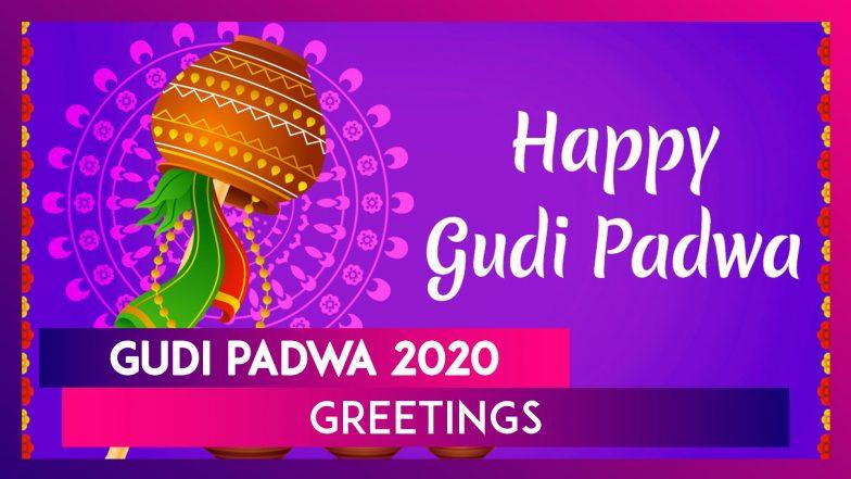 happy gudi padwa 2020 greetings  send whatsapp messages