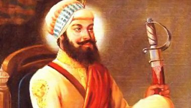 Sri Guru Hargobind Sahib ji 425th Parkash Purab: Remembering Sixth Guru of Sikhs, Who Pioneered Concept of 'Miri Piri', on His Birth Anniversary