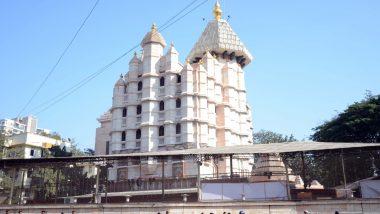 Coronavirus Outbreak in Maharashtra: Mumbai's Siddhivinayak & Prabhadevi Temples Closed For Devotees to Prevent Spread of COVID-19