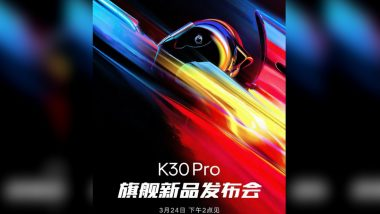 Redmi K30 Pro To Be Launched on March 24;  Could Launch in India as Poco F2