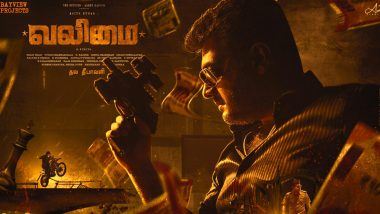 Valimai: Thala Ajith Starrer's New Poster Promises the Cop Drama Will Be High On Action (View Pic)
