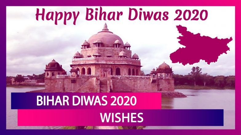 bihar diwas 2020 wishes  send these messages and greetings