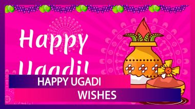 Happy Ugadi 2020 Wishes: WhatsApp Messages, Images & Greetings To Send On Gudi Padwa To Loved Ones