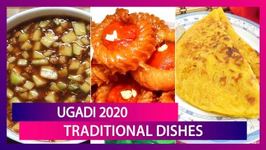 Ugadi 2020: Traditional Delicacies Without Which South Indian New Year Is Incomplete