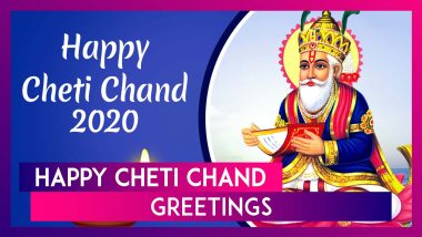 Happy Cheti Chand 2020 Greetings: WhatsApp Messages, Images and Wishes to Celebrate Sindhi New Year