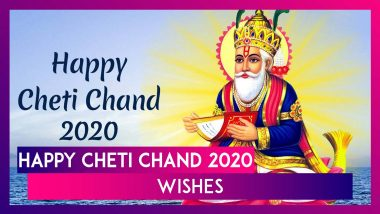Cheti Chand 2020 Wishes & Images: WhatsApp Messages, Greetings & Pics to Celebrate Jhulelal Jayanti