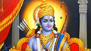 Ram Navami 2020: Interesting Facts About About Hindu Deity 'Ayodhya King' Lord Rama