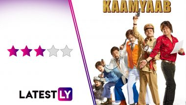 Kaamyaab Movie Review: Sanjay Mishra's Sincere Performance Uplifts This Often Gratifying Ode to Character Artistes of Bollywood