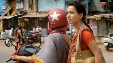 Tillotama Shome on Her Award-Winning Movie Sir: 'This Film Changed Something in Me'