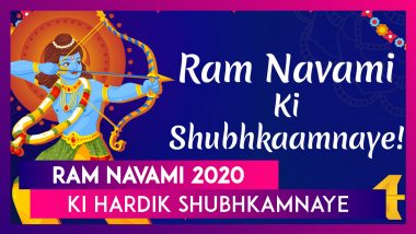 Ram Navami 2020 Messages In Hindi: Celebrate Lord Rama's Birth With These Lovely Greetings & Images